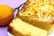 Cheese and Yogurt Cake with Lemon Zest