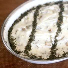 Eggplant Salad with Yogurt and Mint