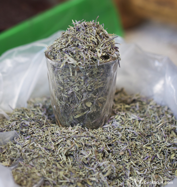 Dried Summer Savory
