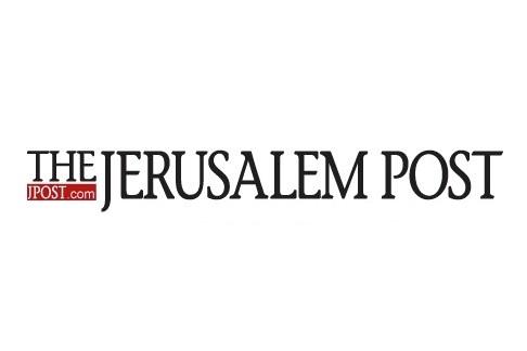 Jerusalem Post Logo