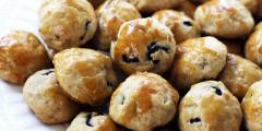 Olive-Walnut Mini Breads