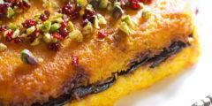 Eggplant and Mushroom Baked Saffron Rice (Tahcheen)